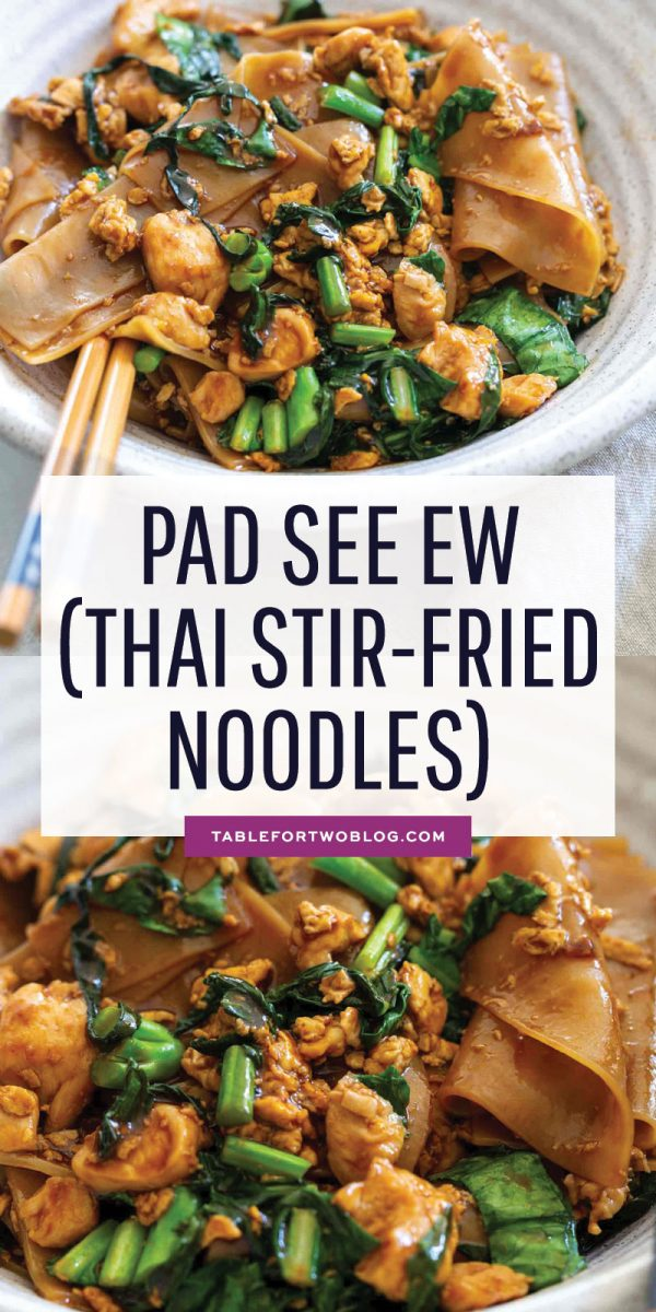 Pad see ew is one of the most popular dishes at Thai restaurants and now you can make it at home yourself and enjoy anytime! #thai #padseeew #ricenoodles #thaifood